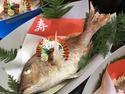 お正月用祝鯛のご予約開始のご案内