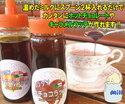 生チョコラッテ・キャラメルラッテ新発売!!