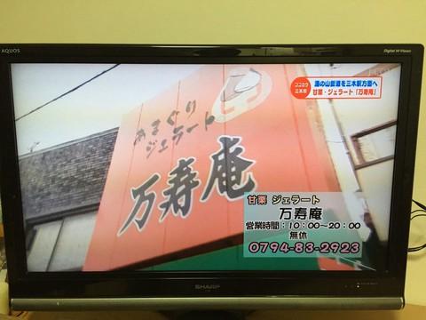 ターザン山下さん来店2