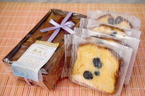 蔵出しパウンドケーキ(山田錦の酒粕入り)