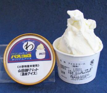 山田錦リゾットアイス