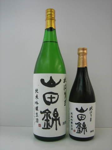 北はりま山田錦  山田錦100%純米吟醸生酒