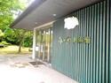 森の風美術館